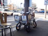 Signs for electric bikes